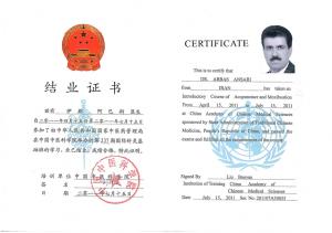 گواهی نامه مقدماتی طب سوزنی از دانشگاه CBIATC چین