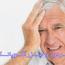 سردردهای مزمن و شدید