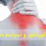 اسپاسم و گرفتگی عضلات گردن